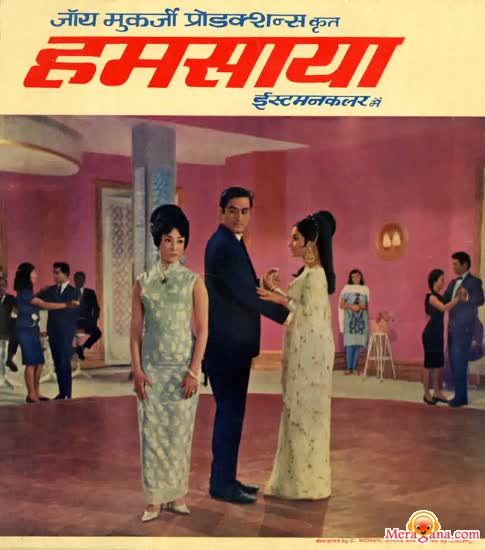 Poster of Humsaya (1968) - (Hindi Film)